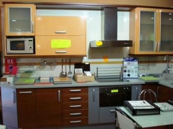 Mobiliario de cocinas