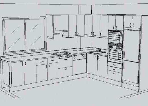 Planos a medida de cocinas integrales modernas for Planos de cocinas 4x4