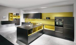 El amarillo en las cocinas