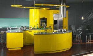 Imagenes de cocinas amarillas